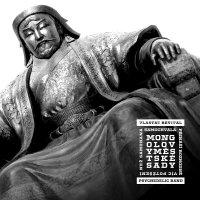 Mongolovy městské sady