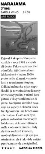 Narajama 3'mej Rock&Pop